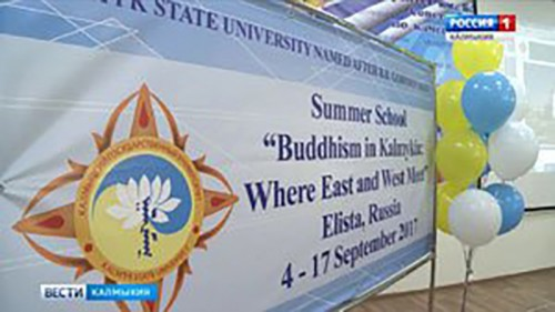 В КалмГУ открылась летняя школа «Буддизм в Калмыкии»