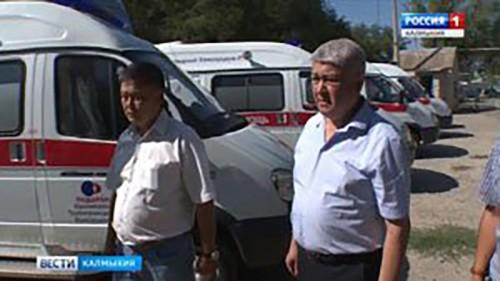 """Калмыкия получила 9 автомобилей """"скорой помощи"""""""