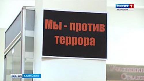 В школах республики прошли уроки, посвященные дню солидарности в борьбе с терроризмом