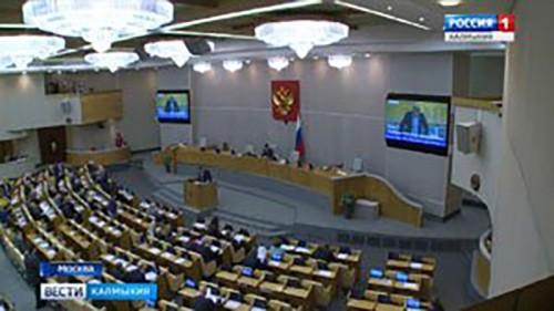 Депутаты ГосДумы продолжают работу над проектом федерального бюджета