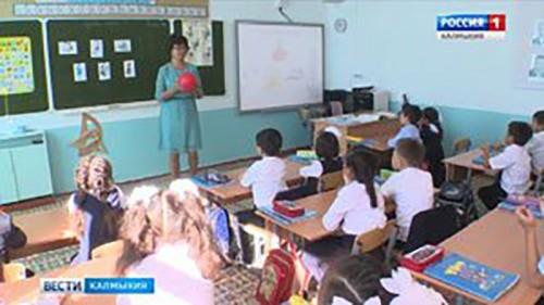 Сегодня в России чествуют учителей