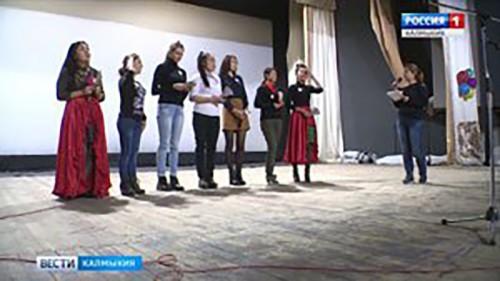 В Элисте прошел слет молодых педагогов