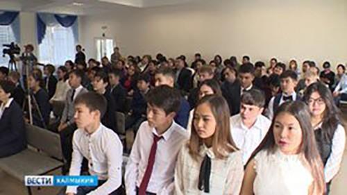 В Элисте открылся региональный образовательный Центр одаренных детей