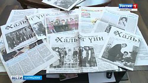 15 ноября – республика отметит День калмыцкой печати