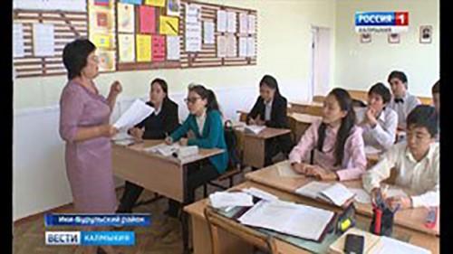 Ики-Бурульская средняя школа в числе лучших общеобразовательных заведений страны