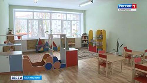 Инклюзивные группы открываются в дошкольных учреждениях Элисты