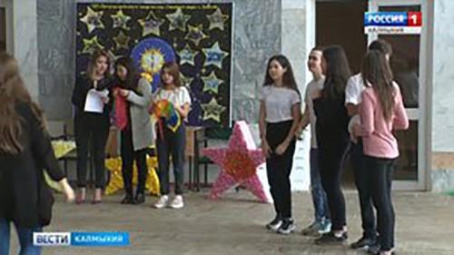 Во Дворце детского творчества начал свою работу осенний лагерь для школьных лидеров