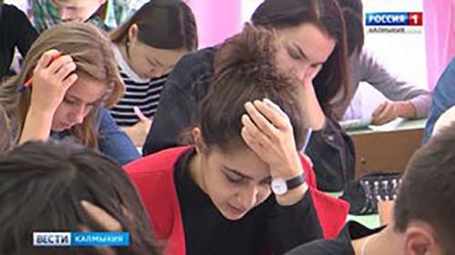 Калмыкия присоединится к акции «Большой этнографический диктант»