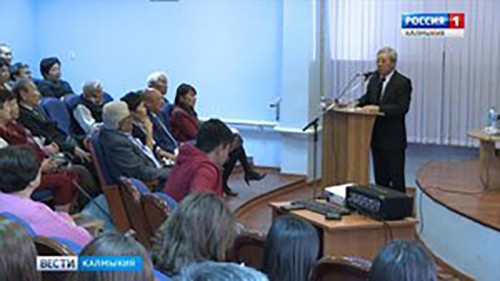 Презентация монографии калмыцких ученых состоялась сегодня