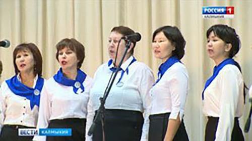 В Элисте прошел конкурс революционно — патриотической песни