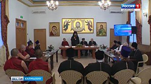 В элистинской и калмыцкой епархии состоялся межрелигиозный совет