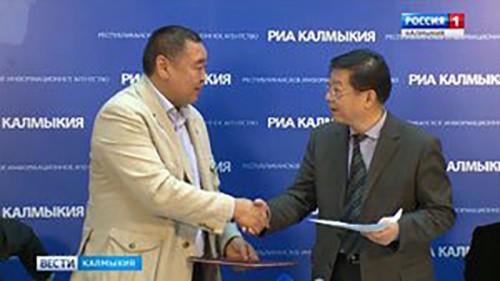 Калмыцкие журналисты договорились о сотрудничестве с КНР