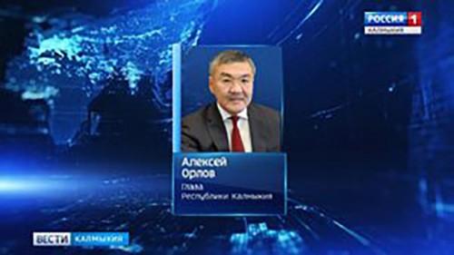 Алексей Орлов примет участие в заседании Государственного совета