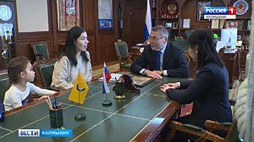 Семья из Калмыкии вошла в число победителей Всероссийского конкурса