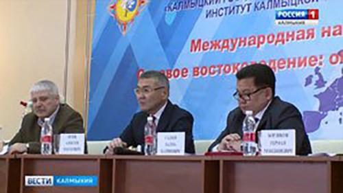 В КалмГУ начала работу международная научная конференция