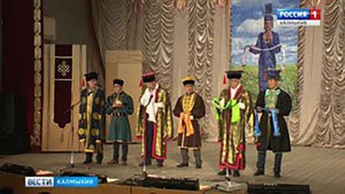 В Элисте состоялся фестиваль пропагандистов калмыцкого народного творчества