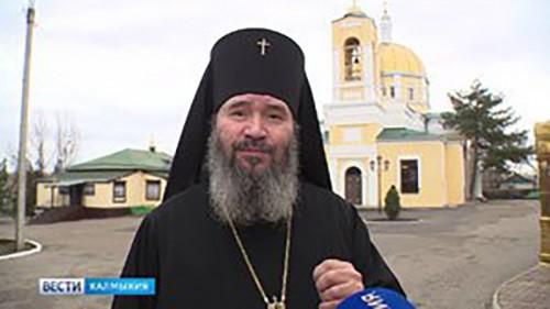 Жителей Калмыкии поздравил Архиепископ Элистинский и Калмыцкий Юстинианин