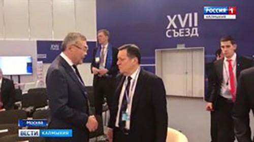 В Москве стартовал XVII Съезд партии «Единая Россия»