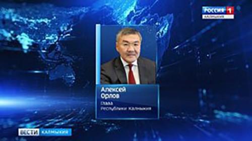 Обращение Главы Алексея Орлова к землякам