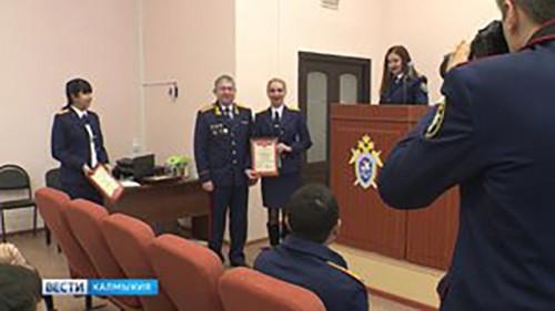 15 января – День образования Следственного комитета РФ