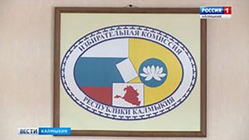Избирком Калмыкии получил 22 комплекса обработки избирательных бюллетеней