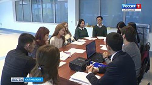 В Элисте состоялось заседание председателей студенческих советов