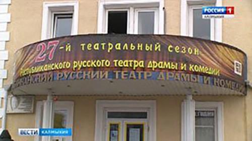 В республиканском русском театре драмы и комедии – премьера