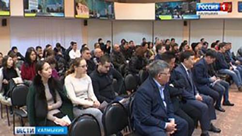 В Элисте прошла ключевая встреча «Калмыкия: Туризм 2018»