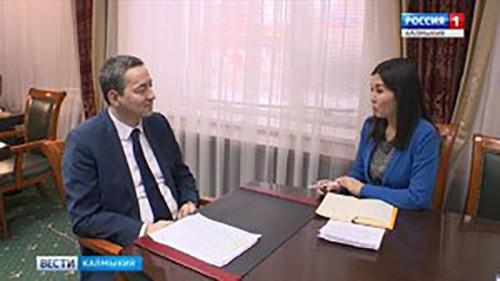 Председатель Правительства Калмыкии дал интервью Вестям