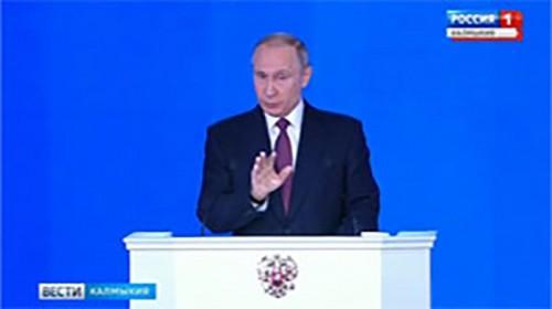 Глава Калмыкии принял участие в церемонии оглашения Послания Президента