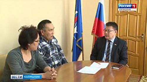 Депутат Государственной думы Батор Адучиев провел прием граждан