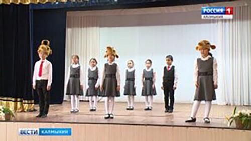 Учащиеся 3-й школы стали участниками всероссийского конкурса «Зеленая планета 2018»