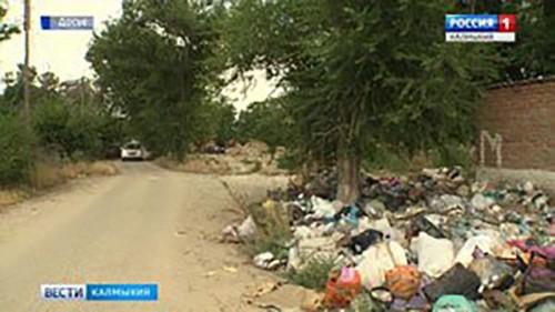 В Калмыкии переходят на другую систему по обращению с коммунальными отходами