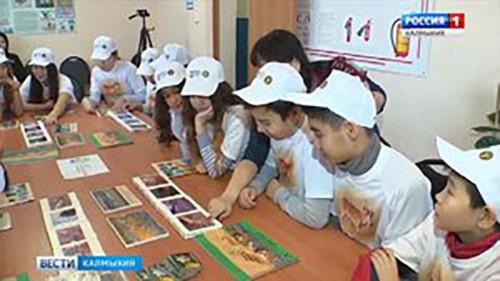 В Яшкульской многопрофильной гимназии отмечают День сайгака
