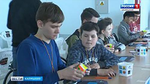 В Элисте состоялись Международные соревнования по спидкубингу
