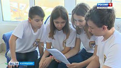 Школьники Калмыкии состязались в знании безопасного дорожного движения