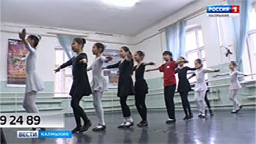 Кастинг в в Пермское хореографическое училище