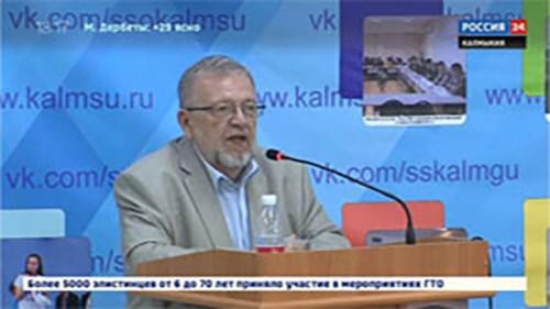 Встреча студентов со специалистом по межнациональным отношениям Владимиром Зориным