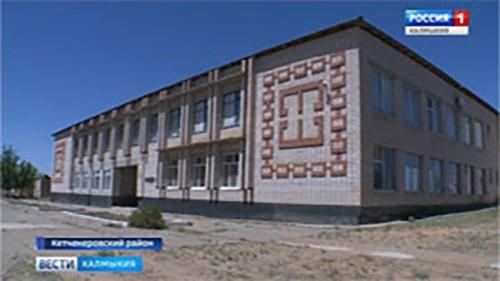 Завершена реконструкция Ергенинской школы