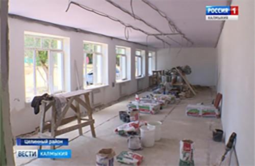 Началась реконструкция дома культуры в селе Троицкое
