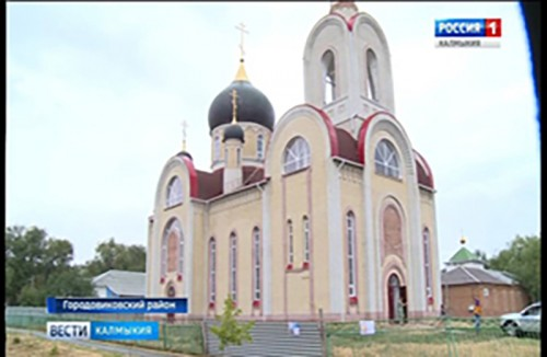 100-летняя годовщина убиения царской семьи в Городовиковске