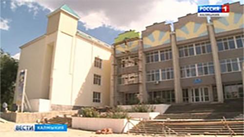 В Элисте ведется капитальный ремонт ДДТ