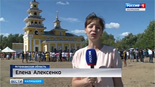 В селе Речное Астраханской области отпраздновали 200-летие Хошеутовского хурула