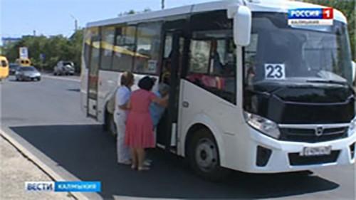 15 новых автобусов марки ПАЗ вышли на улицы Элисты