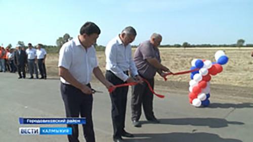 В Городовиковском районе открыли межпоселковую дорогу Бембешево-Передовой