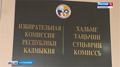 В районах пройдут дополнительные выборы депутатов