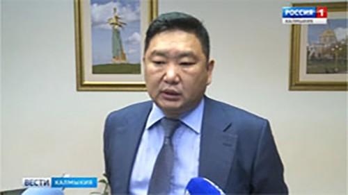 Чингис Бериков назначен Постоянным представителем Калмыкии при Президенте России
