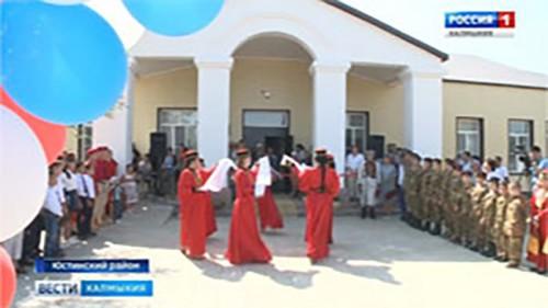 В Калмыкии продолжается парад открытий сельских домов культуры