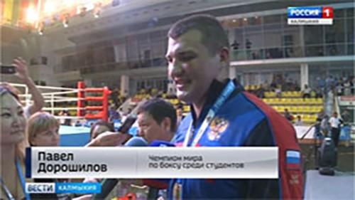 Завершился международный чемпионат мира по боксу среди студентов