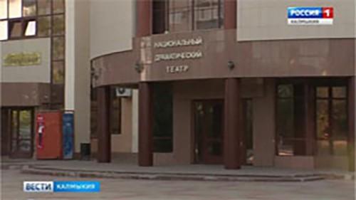 В Элисту приезжает Московский губернский театр